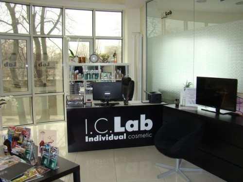 I.C. LAB — индивидуальная косметика для вашей кожи
